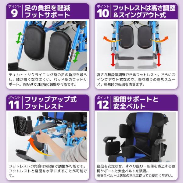 車椅子 リクライニング 車イス 送料無料 カドクラ KADOKURA スムーバ C701-A |xenashopping|14