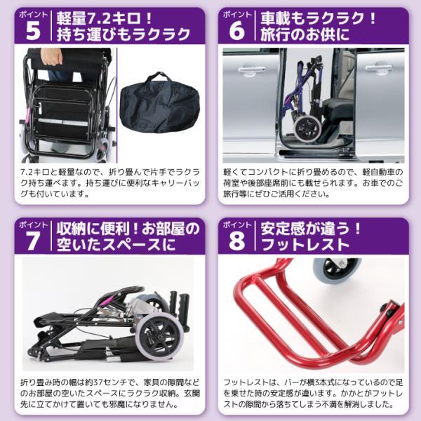 車椅子 全4色 簡易 車イス 介助用 介助式 送料無料 カドクラ KADOKURA カットビー レッド E101-AR|xenashopping|13