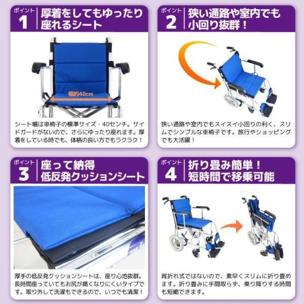 車椅子 介助用 介助式 車イス 送料無料 ワイド カドクラ KADOKURA ポテト F301-B|xenashopping|09