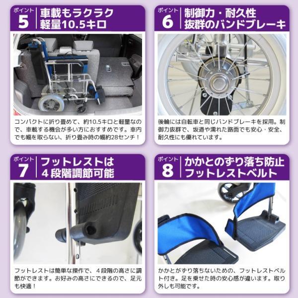 車椅子 介助用 介助式 車イス 送料無料 ワイド カドクラ KADOKURA ポテト F301-B|xenashopping|10