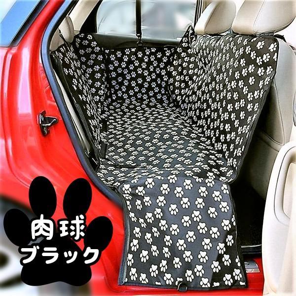 【レビューを書いて送料無料】ペット用 ドライブ防水シート /  後部座席用 シートカバー  5色選択可 ボックスタイプ BOX 犬 猫|xenonshop|07