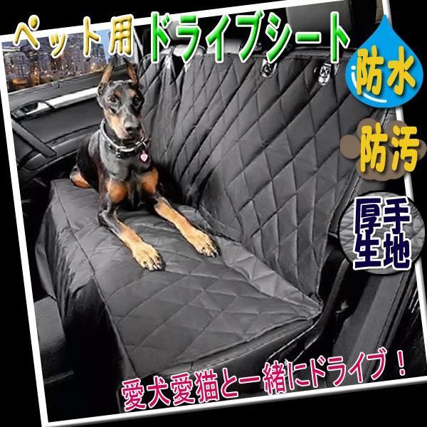 ペット用 ドライブ防水シート キルティング ブラック/ 防汚 後部座席用 シートカバー 犬 猫 黒 オックスフォード|xenonshop