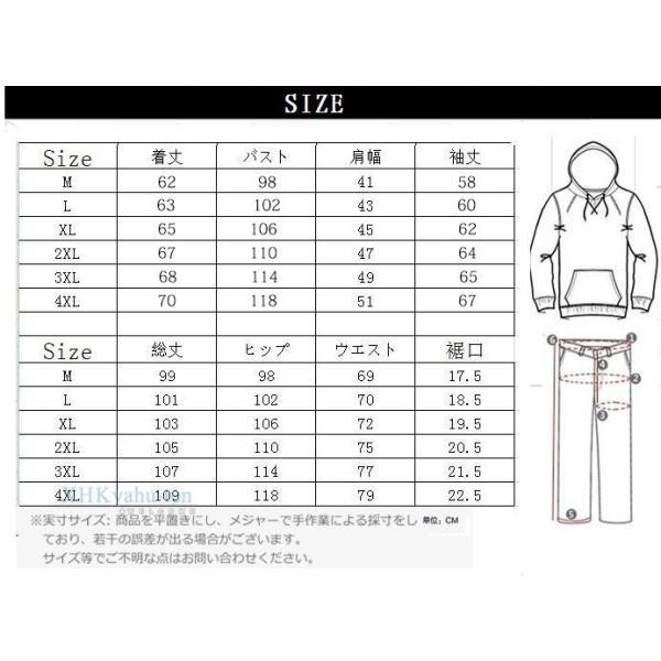 ジャージ 上下 メンズ スウェット 上下セット スポーツウェア セットアップ ルームウェア 長袖 ジョガーパンツ 売り尽くしセール|xhkyafu-ten|02