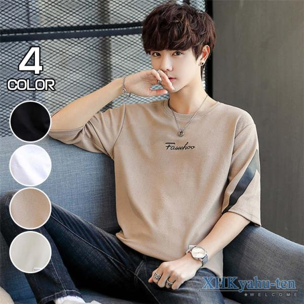 Tシャツ カジュアルTシャツ メンズ 5分袖 トップス クルーネック 五分袖Tシャツ 細身 メンズファッション|xhkyafu-ten
