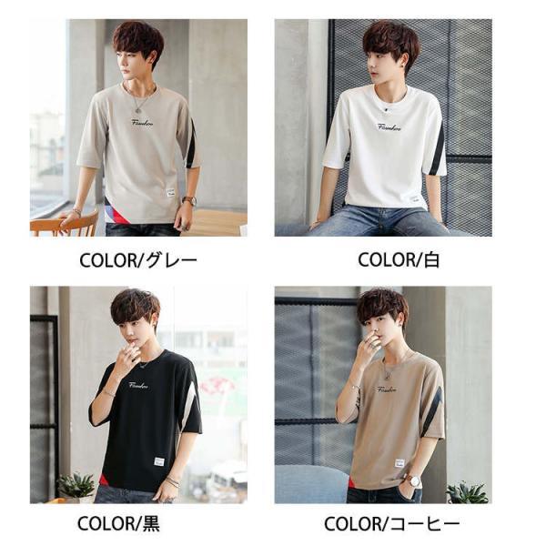 Tシャツ カジュアルTシャツ メンズ 5分袖 トップス クルーネック 五分袖Tシャツ 細身 メンズファッション|xhkyafu-ten|03