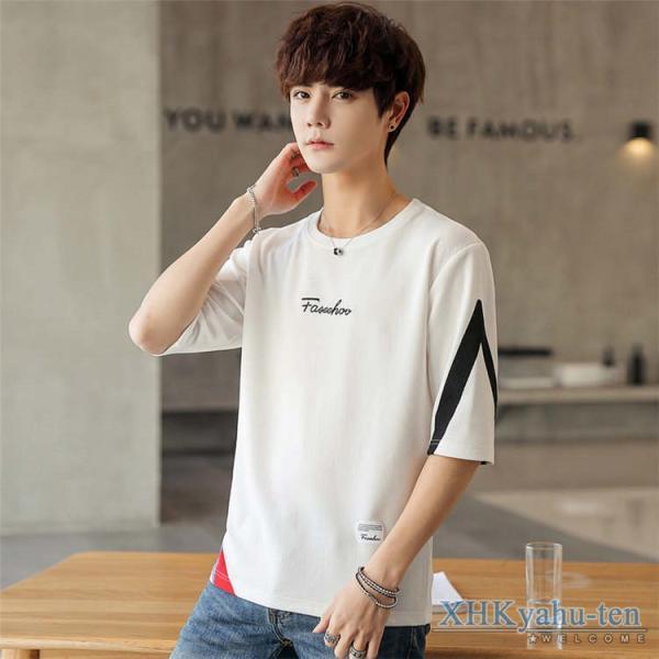 Tシャツ カジュアルTシャツ メンズ 5分袖 トップス クルーネック 五分袖Tシャツ 細身 メンズファッション|xhkyafu-ten|04