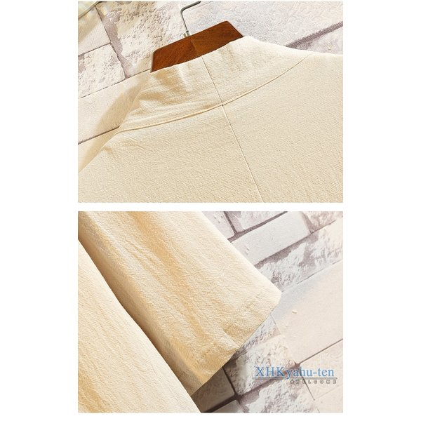 羽織 メンズ チャイナ服 カーディガン 浴衣風 甚平風 龍柄 おしゃれ 着物 ジャケット はおり 男性用 中華風|xhkyafu-ten|13