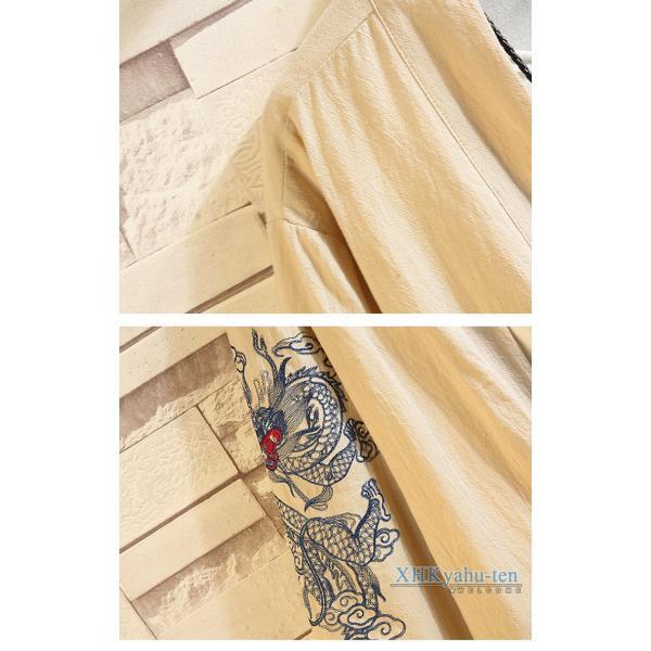 羽織 メンズ チャイナ服 カーディガン 浴衣風 甚平風 龍柄 おしゃれ 着物 ジャケット はおり 男性用 中華風|xhkyafu-ten|10