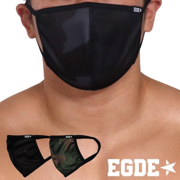 EGDE←COMBATCAMOパイピングマスク