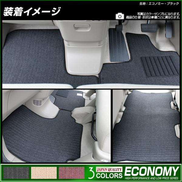 ホンダ NVAN N-VAN エヌバン フロアマット カーマット 平成30年7月〜 AT車 全席1台分|xmat|02