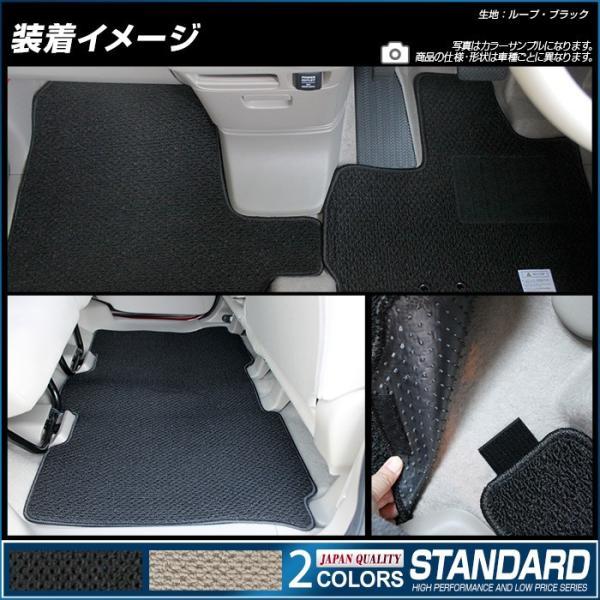 ホンダ NVAN N-VAN エヌバン フロアマット カーマット 平成30年7月〜 AT車 全席1台分 xmat 02