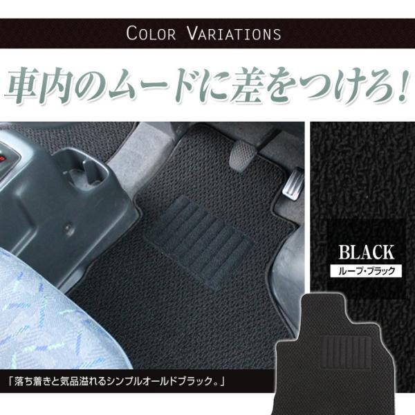 ホンダ NVAN N-VAN エヌバン フロアマット カーマット 平成30年7月〜 AT車 全席1台分 xmat 05