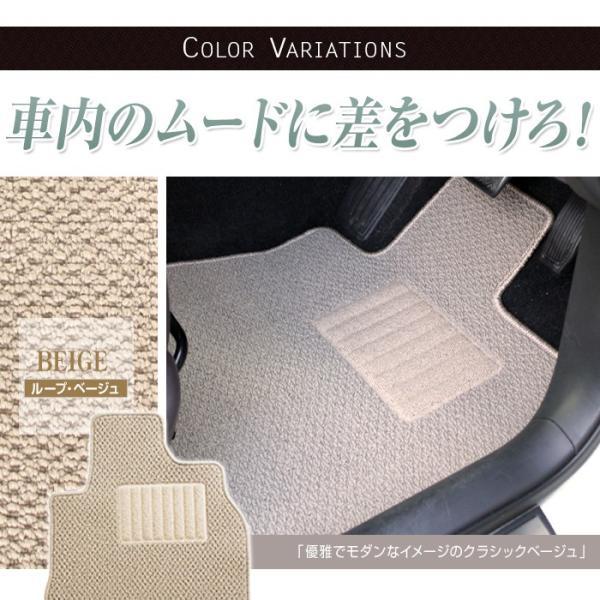 ホンダ NVAN N-VAN エヌバン フロアマット カーマット 平成30年7月〜 AT車 全席1台分 xmat 06