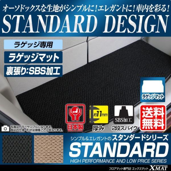 ホンダ フィットシャトル ラゲッジマット 平成23年6月〜 GE系|xmat