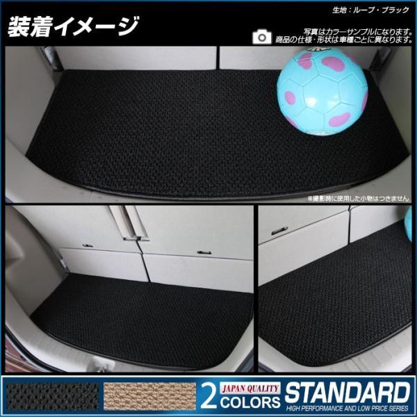 ホンダ フィットシャトル ラゲッジマット 平成23年6月〜 GE系|xmat|02