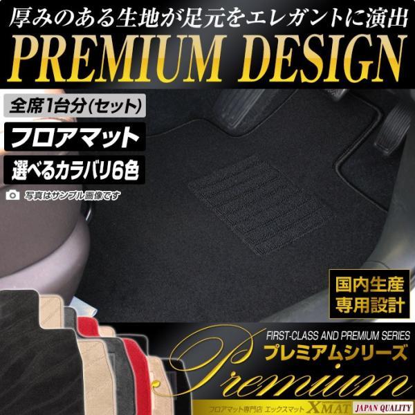 マツダ 新型 CX-5 専用フロアマット ラグジュアリー