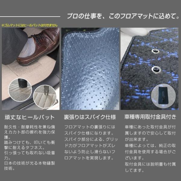 日産 新型 セレナ e-power C27系 ゴムマット 平成30年3月〜 e-power/超ロングスライド・2列目/7人乗 全席1台分|xmat|03