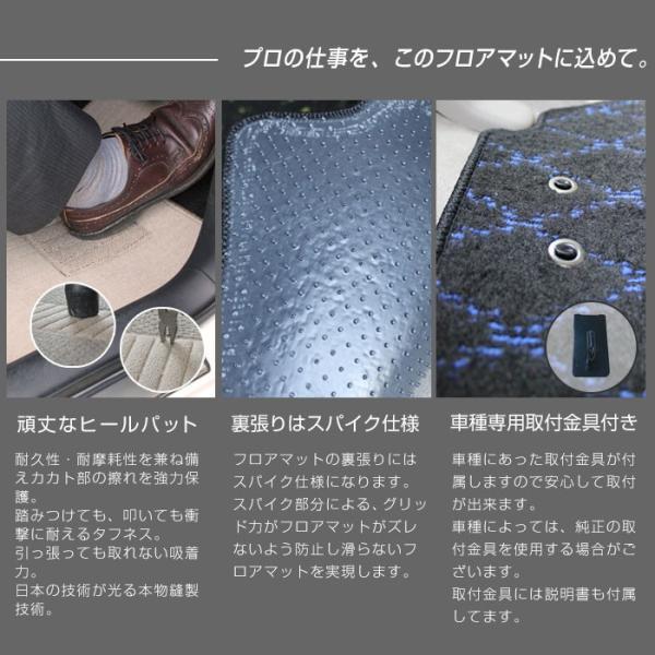 スズキ イグニス フロアマット 車 マット 平成28年2月〜  全席1台分|xmat|04