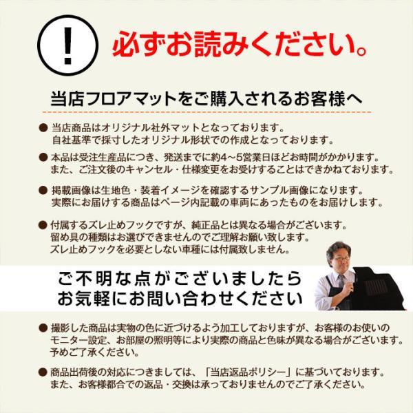 スズキ イグニス フロアマット 車 マット 平成28年2月〜  全席1台分|xmat|07