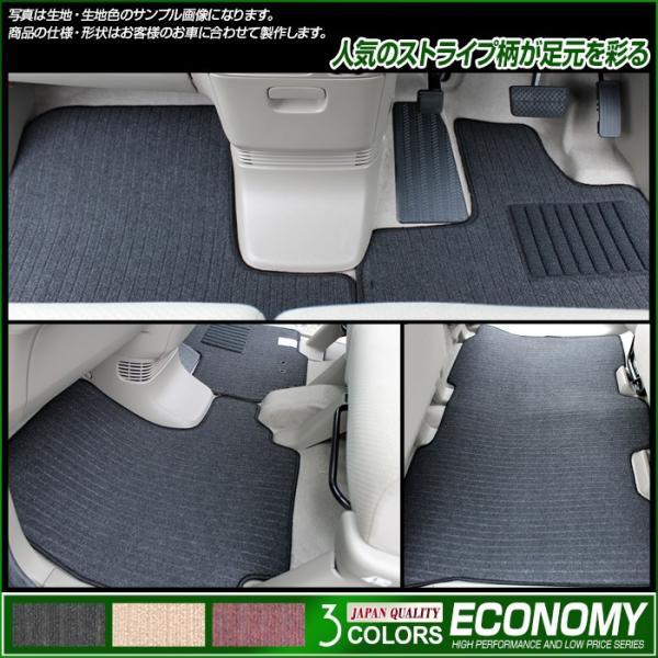 トヨタ ノア ヴォクシー 80系 フロアマット 車 マット 平成26年1月〜 全席1台分|xmat|02