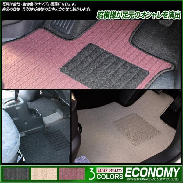 トヨタ ノア ヴォクシー 80系 フロアマット 車 マット 平成26年1月〜 全席1台分|xmat|03
