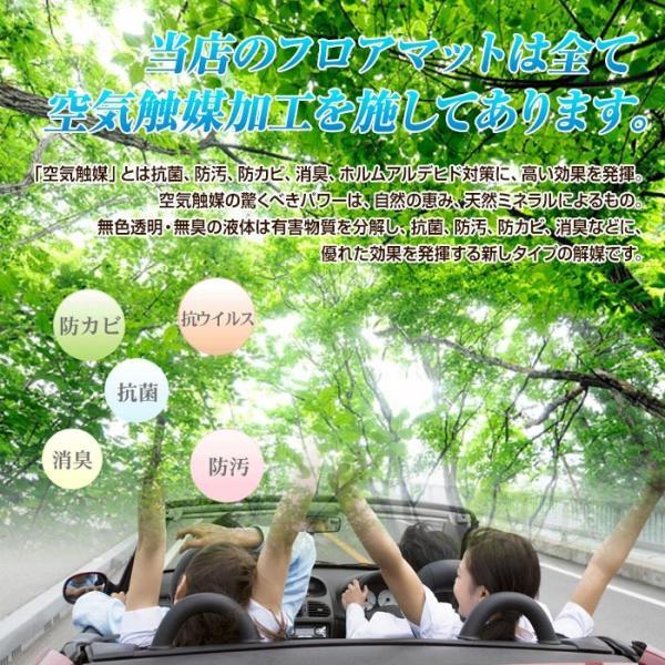 トヨタ ノア ヴォクシー 80系 フロアマット 車 マット 平成26年1月〜 全席1台分|xmat|06