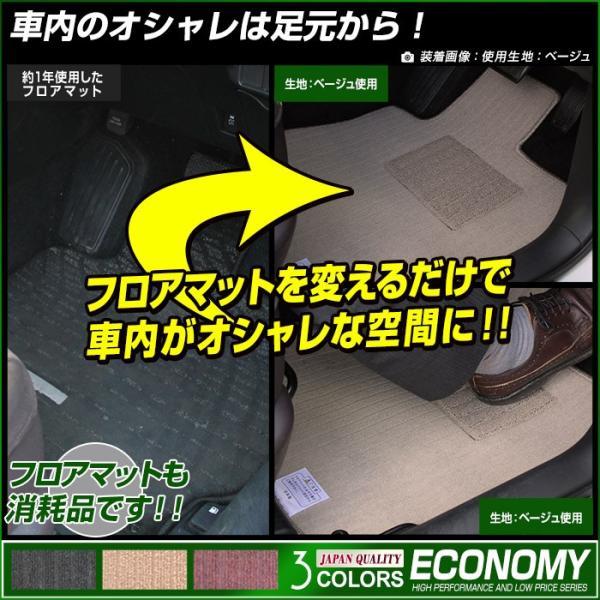 トヨタ ノア ヴォクシー 80系 フロアマット 車 マット 平成26年1月〜 全席1台分|xmat|08