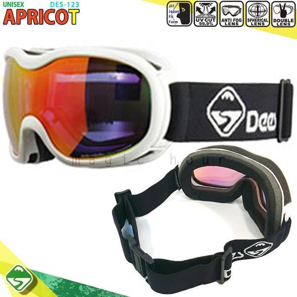 スノーボード スキー ゴーグル メンズ レディース スノーゴーグル DEES(ディース) APRICOT ミラー加工 くもり止め ダブルレンズ 球面レンズ ユニセックス 白