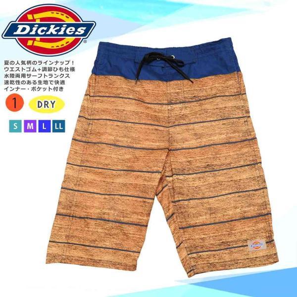 25fdcea3d0a サーフパンツ メンズ 水着 海水パンツ 海パン インナー付き 柄 サーフトランクス 水陸両用 おしゃれ