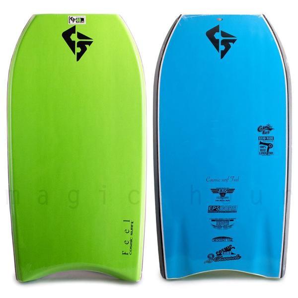 メンズ ボディボード 5点 セット 40インチ 42インチ COSMIC SURF コスミックサーフ ボディーボード ニットケース リーシュ フィン ソックス FEEL-MSET5-LIM xover-int 03