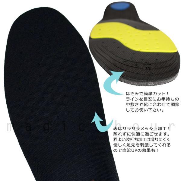スポーツ 3D インソール 衝撃吸収 通気性抜群 アーチサポート かかと クッション 軽量 中敷き ランニング スキー スノーボード 23cm〜30cm 男性用 女性用 大きい xover-int 03