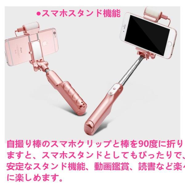自撮り棒Bluetooth LEDフィルライト付き  スマホ用 シャッターボタン付き ミラー付き 伸縮自在 折り畳み式  iPhone スマホ スマートフォン