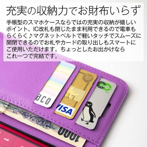 らくらくスマートフォンme F-01L レザー手帳型ケース