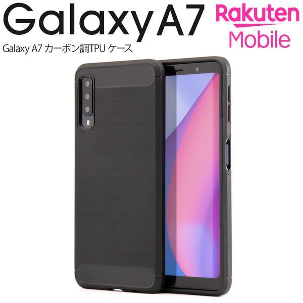 Galaxy A7 カーボン調TPUケース