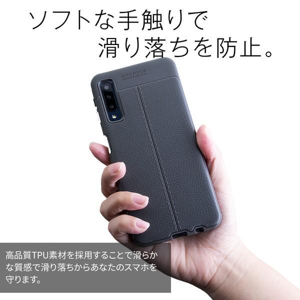 Galaxy A7 レザー調TPUケース