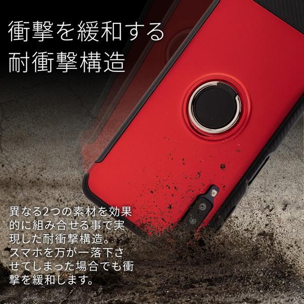 Galaxy A7 リング付き耐衝撃ケース