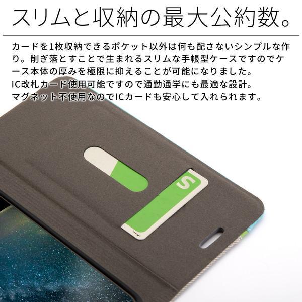 Galaxy A7 トリコロールカラー手帳型