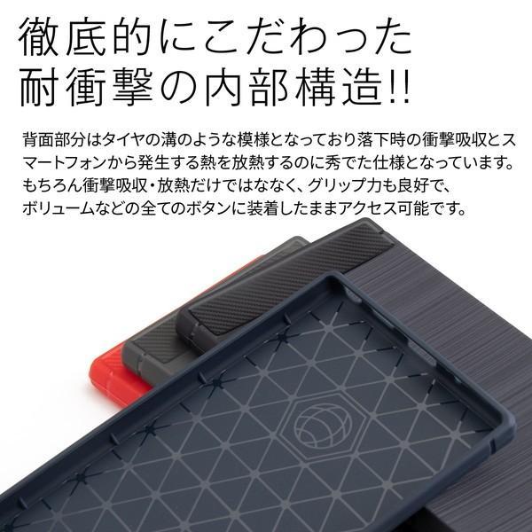Galaxy Note10+ SC-01M SCV45 カーボン調TPUケース