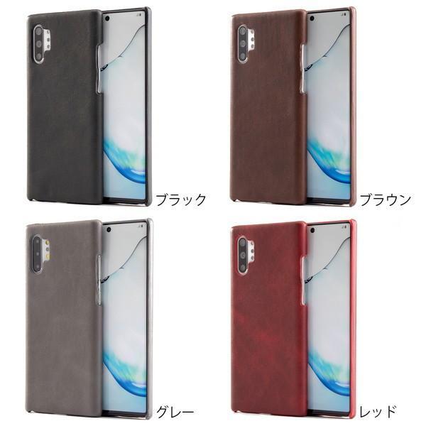 Galaxy Note10+ SC-01M SCV45 レザーハードケース