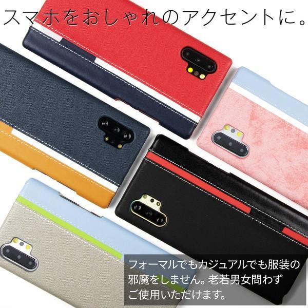 Galaxy Note10+ SC-01M SCV45 トリコロールカラーハードケース
