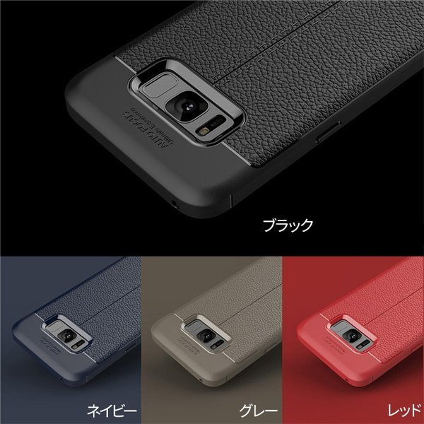 Galaxy Note8 SC-01K/SCV37 レザー調TPUケース