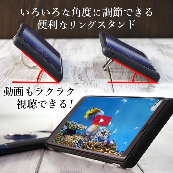 GalaxyNote8 SC-01K/SCV37 リング付き耐衝撃ケース