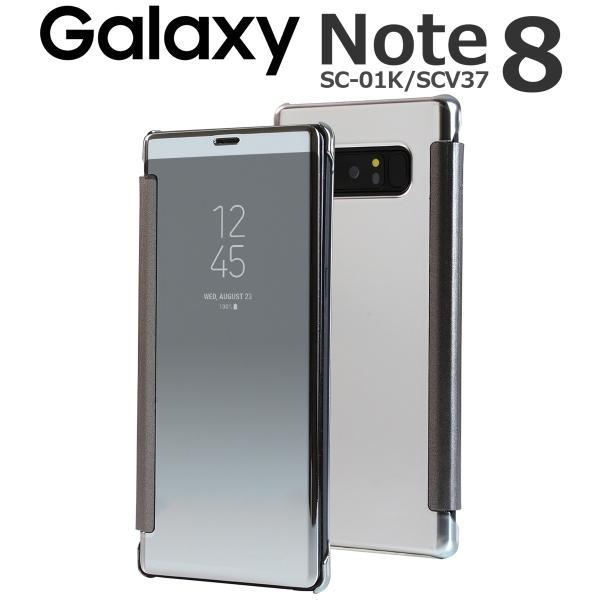 GalaxyNote8 SC-01K/SCV37 半透明手帳型ケース