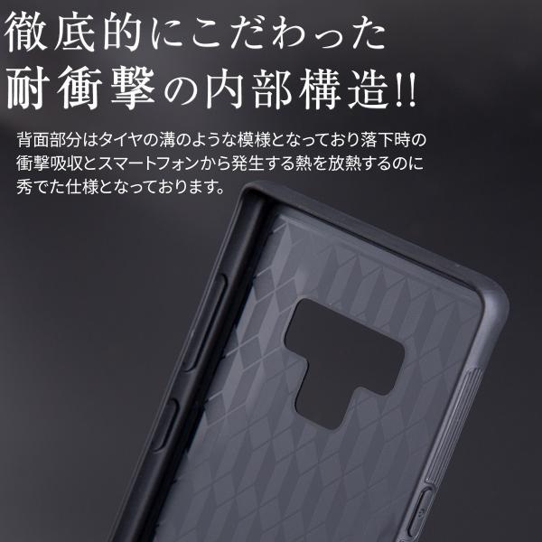Galaxy Note9 SC-01L SCV40 背面9Hガラスケース