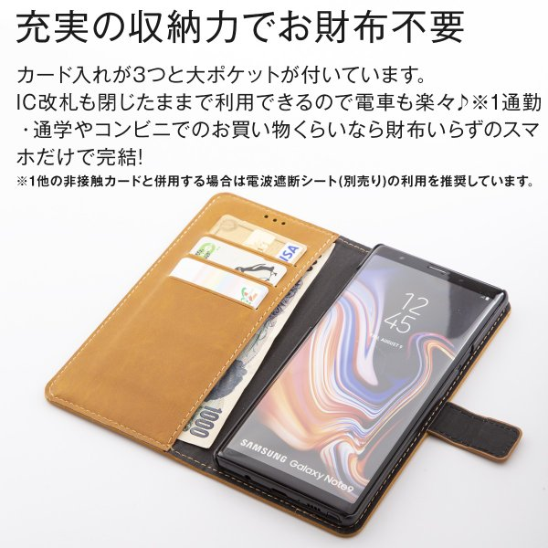 Galaxy Note9 SC-01L SCV40 アンティークレザー手帳型ケース