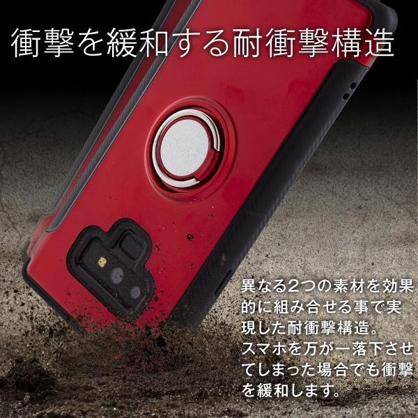 Galaxy Note9 SC-01L SCV40 リング付き耐衝撃ケース