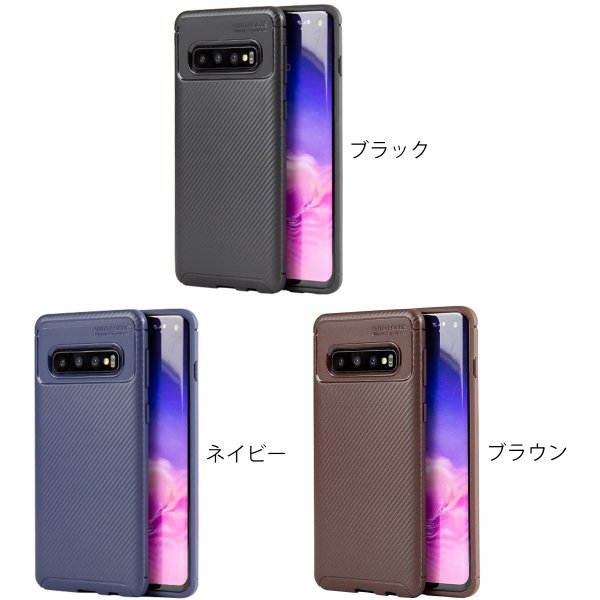 Galaxy S10 カーボン調TPUケース