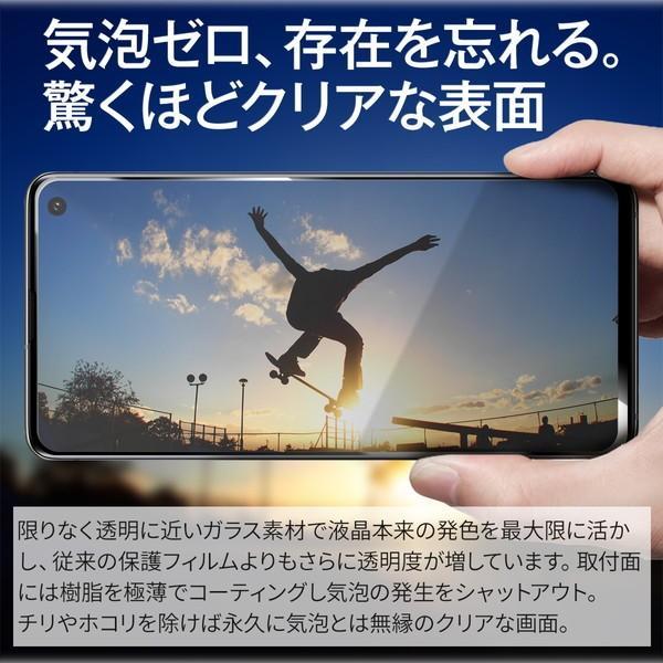 Galaxy S10 SC-03L SCV41 全面吸着カラー強化ガラス保護フィルム 9H