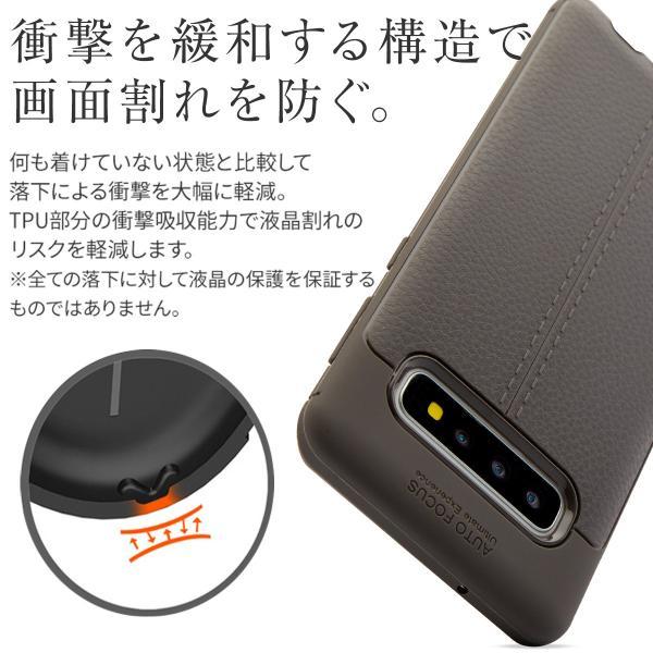 Galaxy S10 レザー調TPUケース
