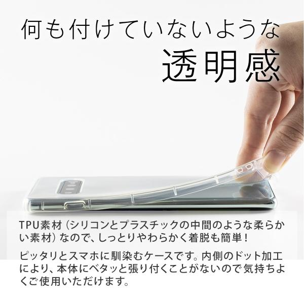 Galaxy S10 耐衝撃TPUクリアケース